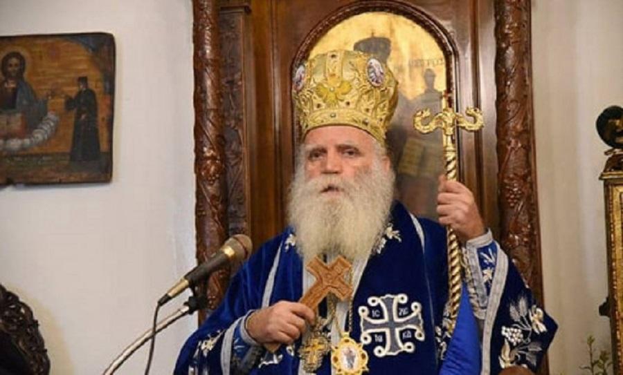 Συνελήφθη ο Μητροπολίτης Κυθήρων Σεραφείμ - paratiritis-news