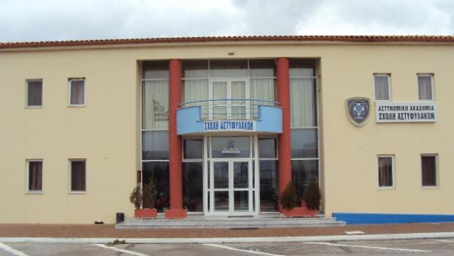 http://paratiritis-news.gr/photos/647x365/sxoli-astifilakon-komotini11433001803.jpg