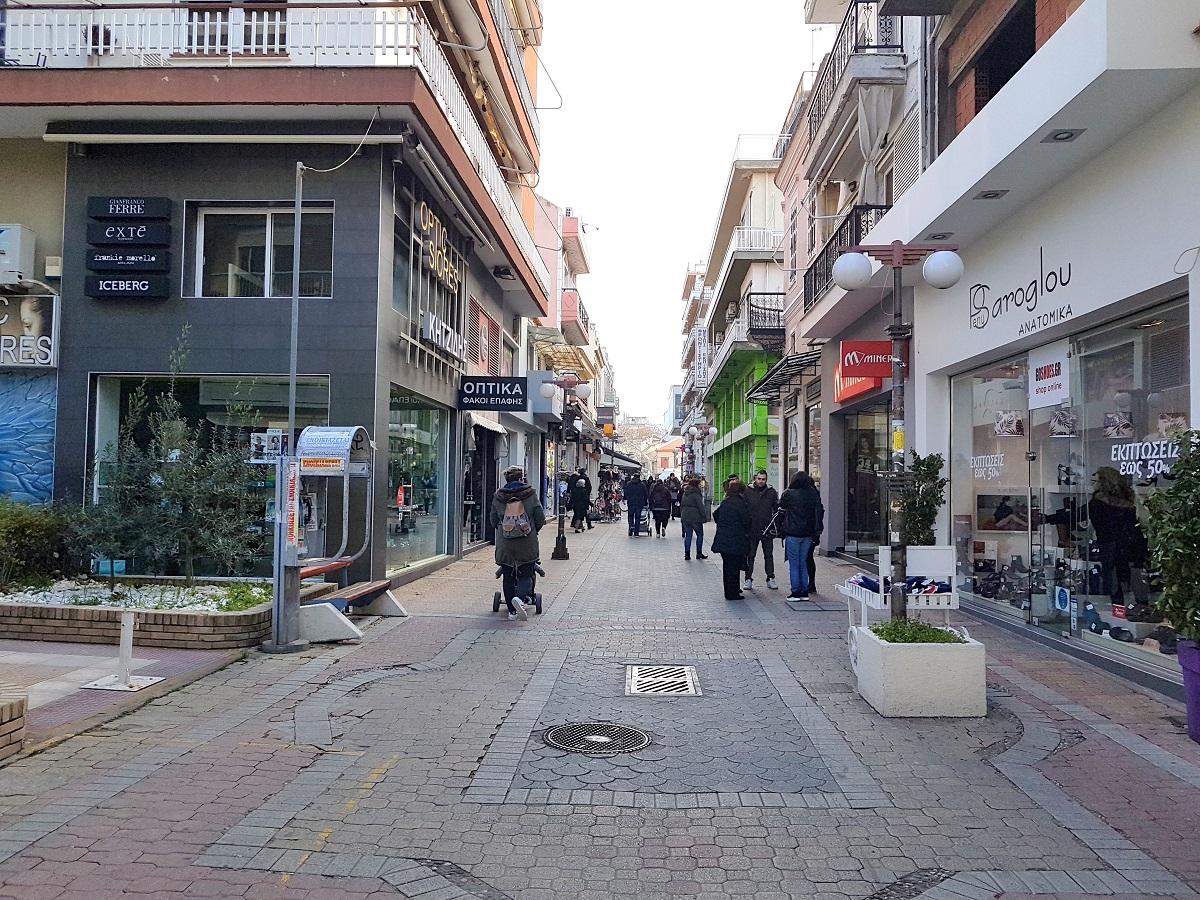 Αποτέλεσμα εικόνας για ροδοπη πολη