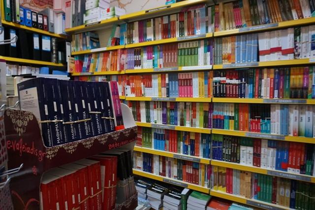dc21626626a Στα «Βιβλιοχαρτοπωλεία Βαφειάδης», το e-ΔΙΚΟ σου βιβλιοχαρτοπωλείο!!!